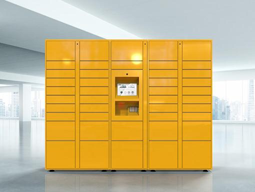Tủ locker điện tử